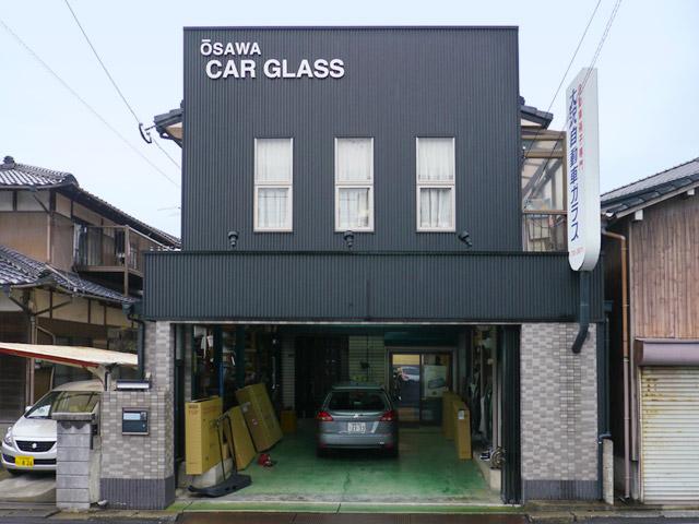 大沢自動車ガラス 様�